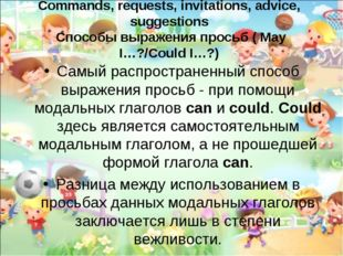 Commands, requests, invitations, advice, suggestions Способы выражения просьб