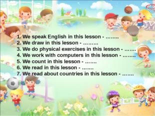 We speak English in this lesson - …….. We draw in this lesson - ……… We do phy