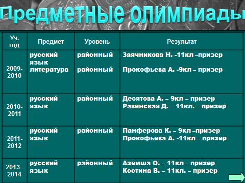 hello_html_m3f047c29.png