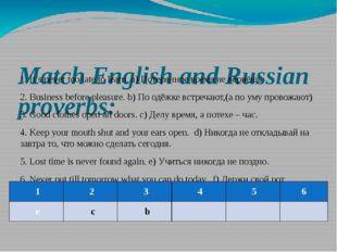 Match English and Russian proverbs: 1. It`s never too late to learn. a) Потер