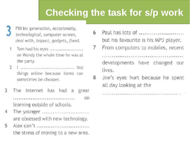 Checking the task for s/p work