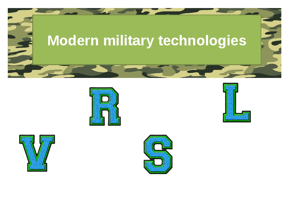 Modern military technologies