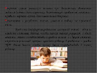 оказать группе учащихся помощь при выполнении домашнего задания (можно дать