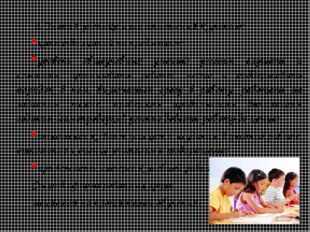 2. Знания ученика и его отношения к учению: качество знаний по предметам; ур