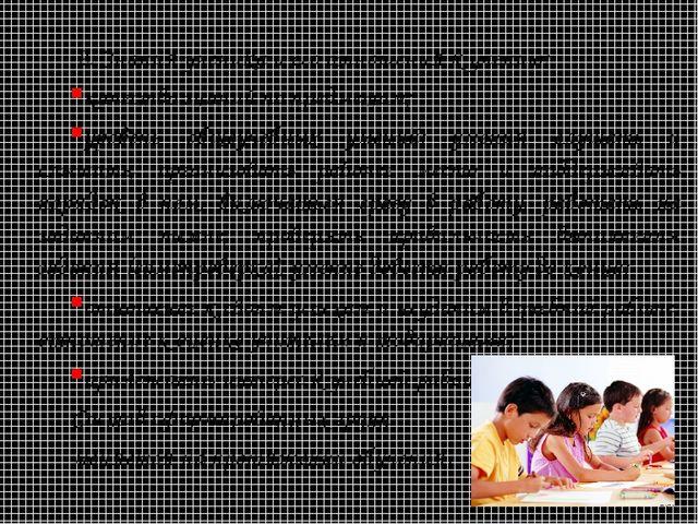 2. Знания ученика и его отношения к учению: качество знаний по предметам; ур...