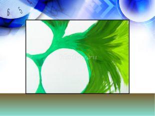 Полученным цветом, так же маленькими мазочками(как травинки) закрашиваем всю