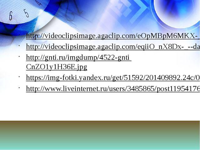 http://videoclipsimage.agaclip.com/eOpMBpM6MKX-_--10-dari-art.jpg http://vid...