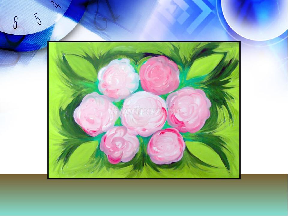 Так постепенно, цветок за цветком, расписываем все.