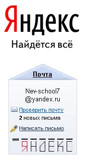 hello_html_m25c8998f.png