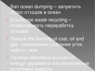 Ban ocean dumping – запретить сброс отходов в океан Encourage waste recycling