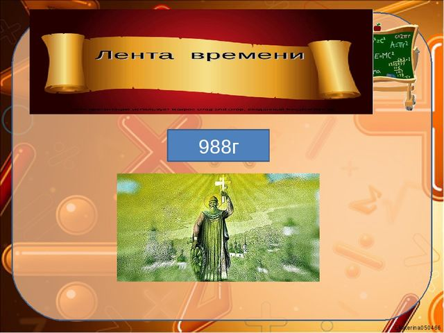 988г Ekaterina050466