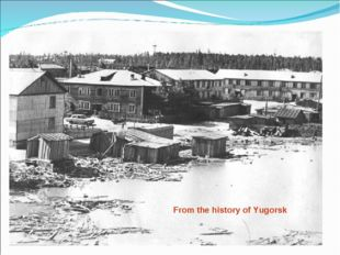 From the history of Yugorsk