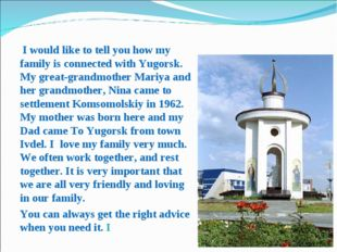 I would like to tell you how my family is connected with Yugorsk. My great-g