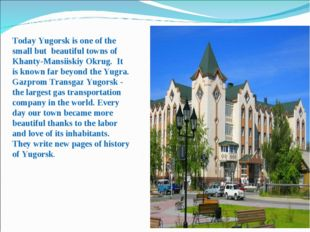 Today Yugorsk is one of the small but beautiful towns of Khanty-Mansiiskiy Ok