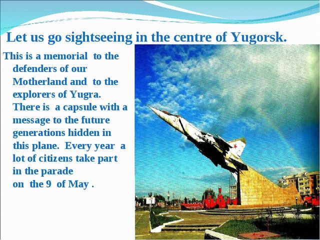 Let us go sightseeing in the centre of Yugorsk. This is a memorial to the def...