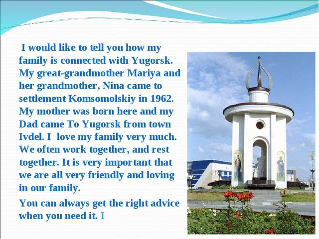 I would like to tell you how my family is connected with Yugorsk. My great-g...