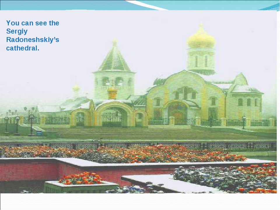 You can see the Sergiy Radoneshskiy's cathedral.