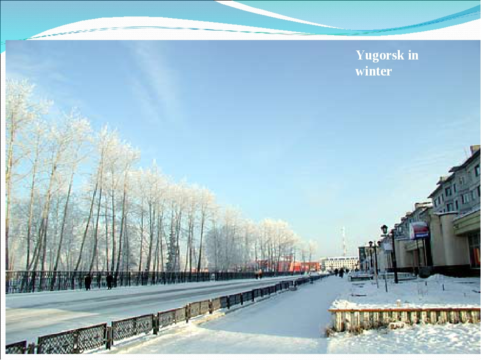 Yugorsk in winter