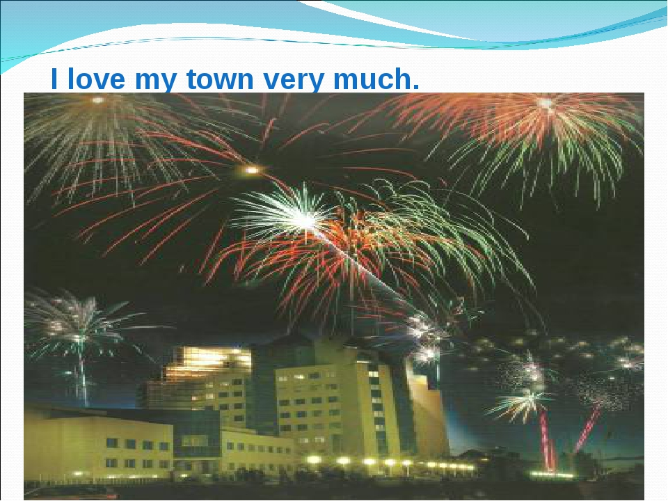I love my town very much.