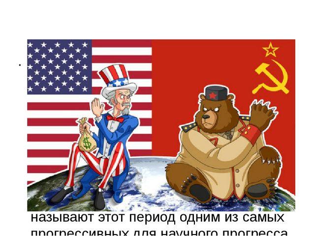 «Холодная война» - такое название получил период глобального противостояния С...