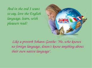 And in the end I want to say, love the English language, learn, with pleasur