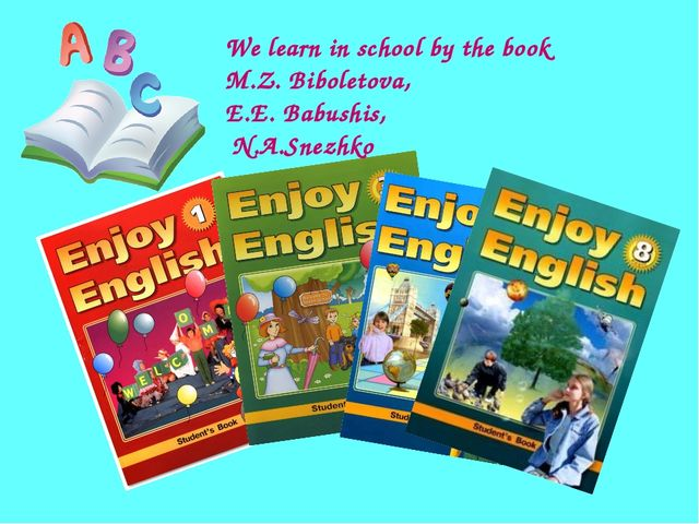 We learn in school by the book M.Z. Biboletova, E.E. Babushis, N.A.Snezhko