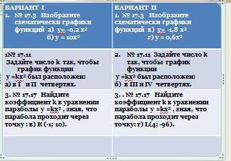 hello_html_m4ca2b221.png