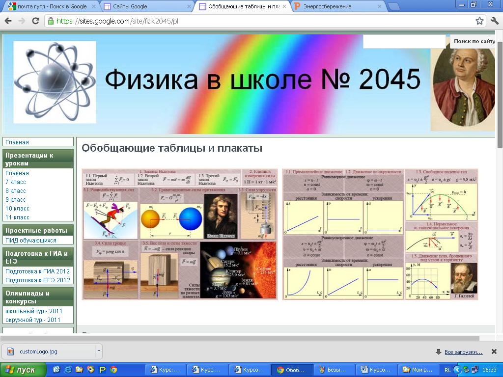 hello_html_2c7eb8df.png