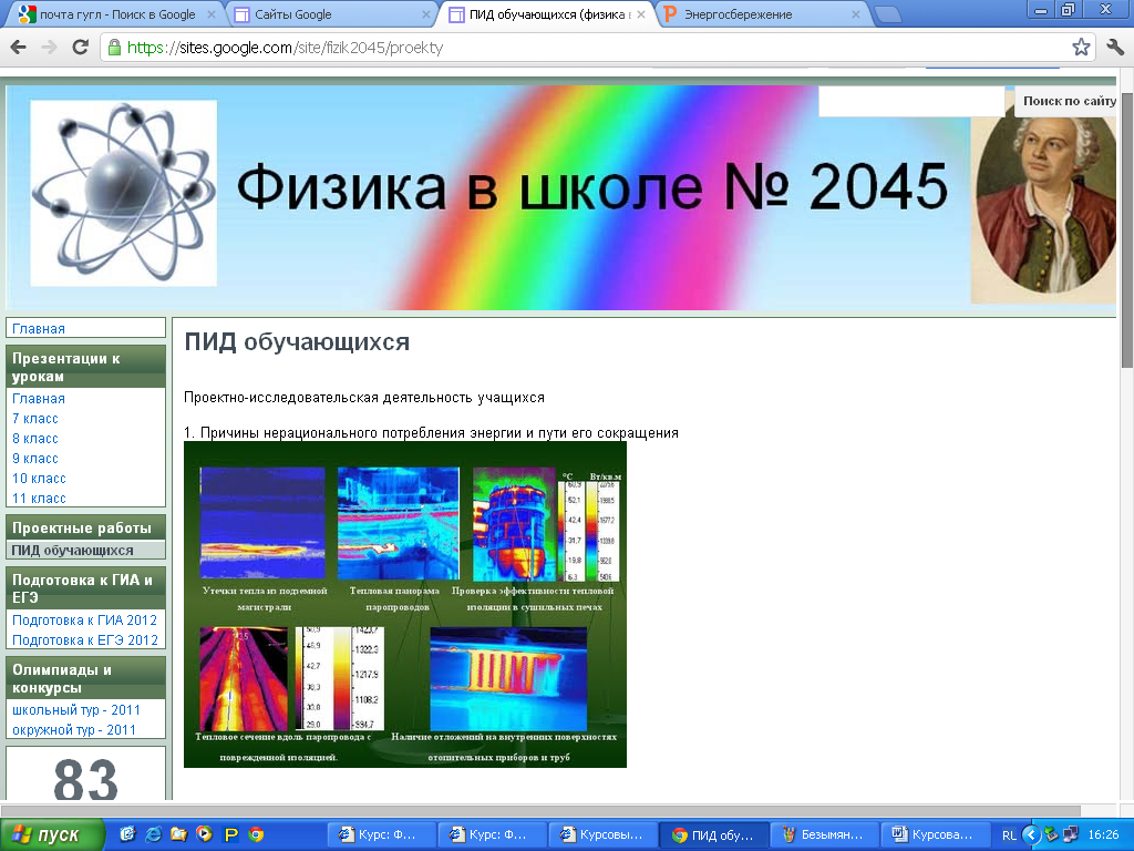 hello_html_m21fe42f1.png