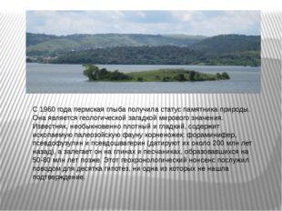 С 1960 года пермская глыба получила статус памятника природы. Она является ге