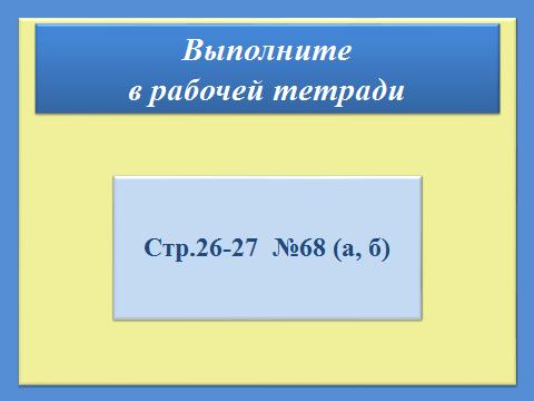 hello_html_m5fa392f8.png