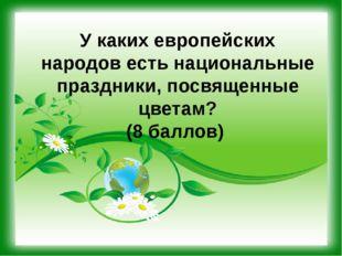 для создания презентации использовался шаблон Дьячковой Натальи Анатольевны у