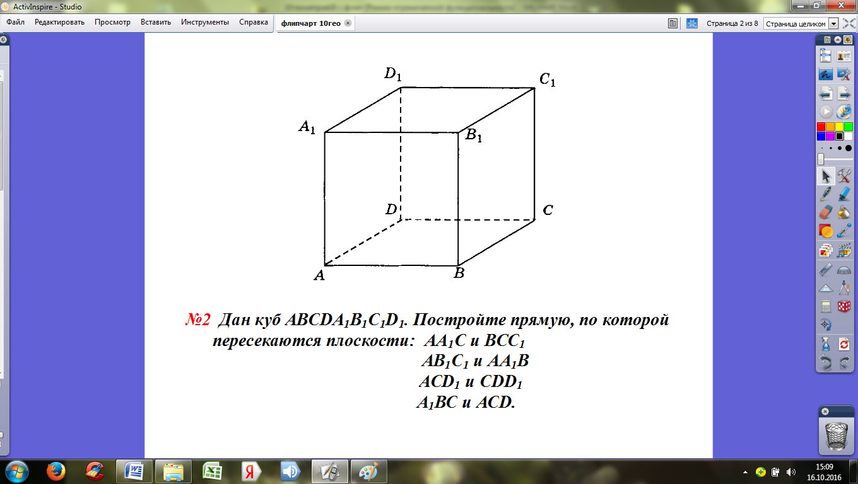 hello_html_1463b434.png