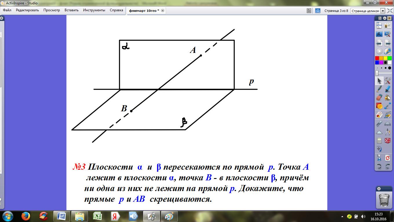 hello_html_579b6666.png