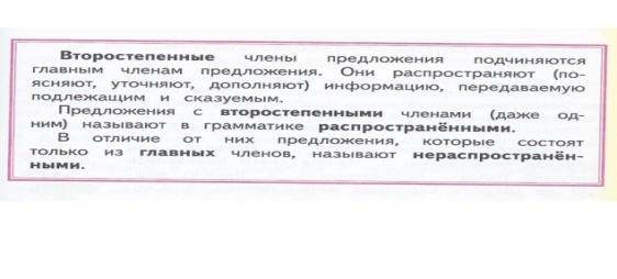 hello_html_m3d8844c2.jpg