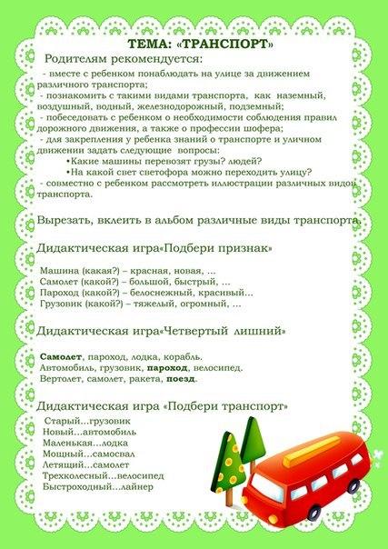 hello_html_47001975.jpg