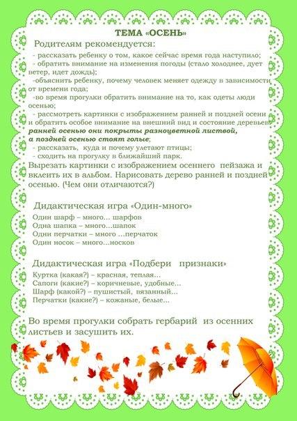 hello_html_m4aa26d05.jpg