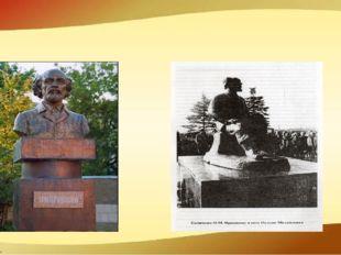 Памятники М.М.Пришвину