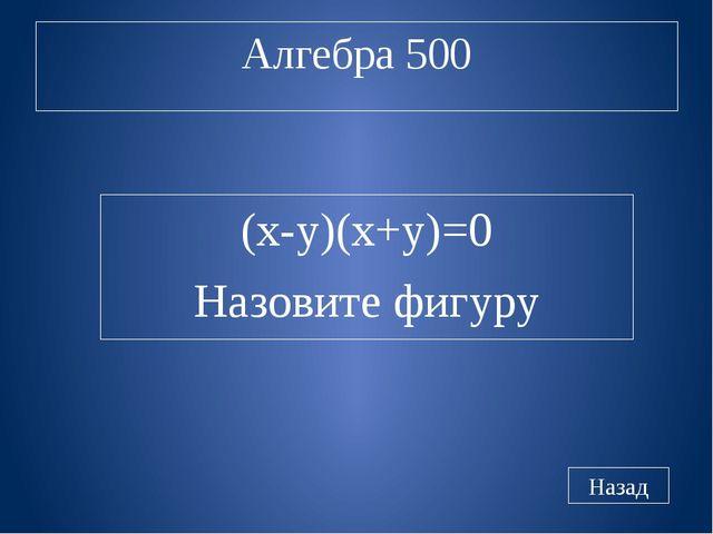 Геометрия 300 Чтобы узнать по трем сторонам один из углов треугольника, необх...