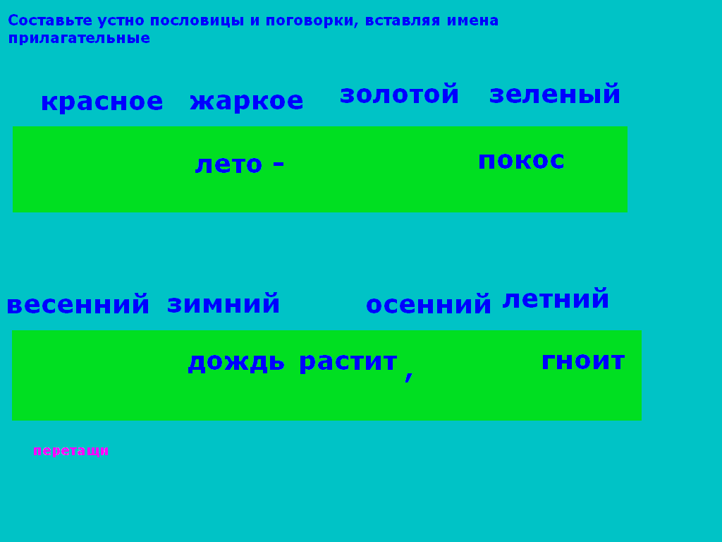 hello_html_22216176.png