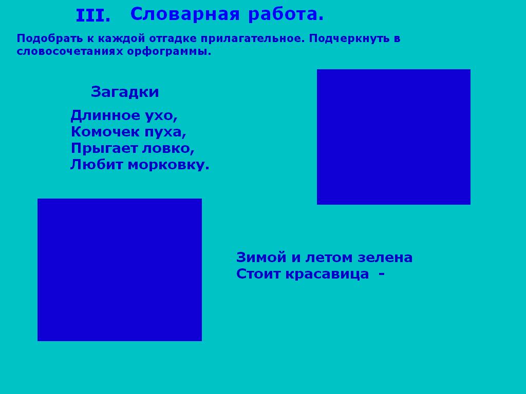 hello_html_m2454b325.png