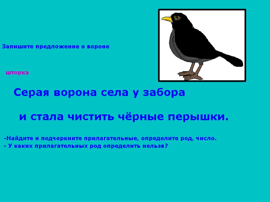 hello_html_m4bacaab9.png