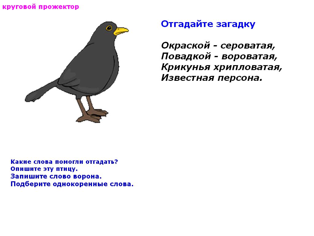 hello_html_m6448d26b.png