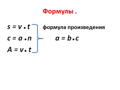 hello_html_5cc504bd.png