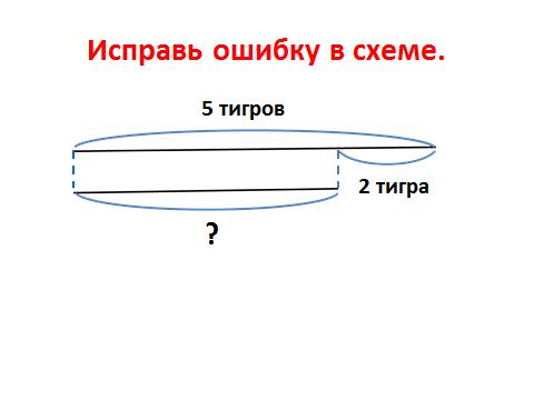 hello_html_m16c2e009.png