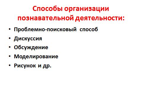 hello_html_m1b1026e2.png