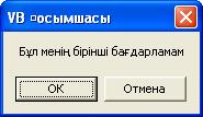 hello_html_40bacf32.png