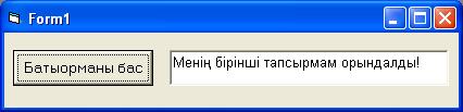hello_html_m4af81324.png