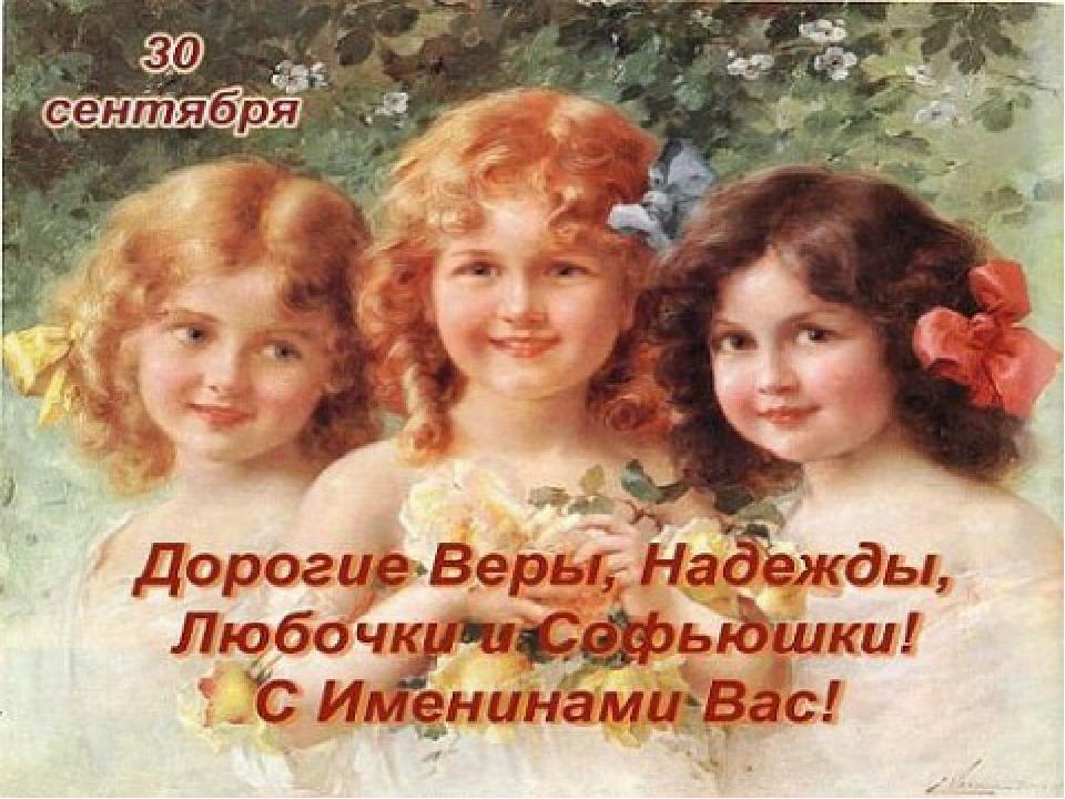 Картинки на день рождения старшей сестре картинки