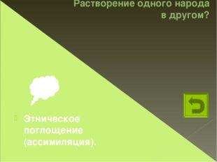 Какой российский государственный университет занесен в книгу рекордов Гиннесс
